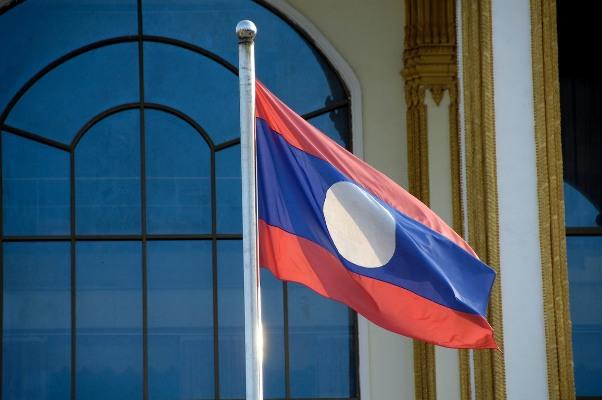 Bandeira-de-Laos