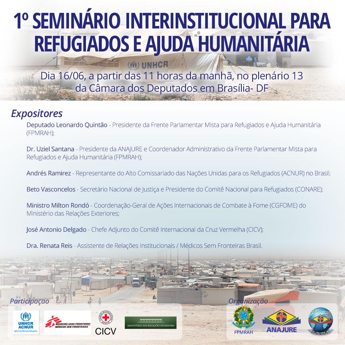 Anajure---1-Seminario-interinstitucional-6
